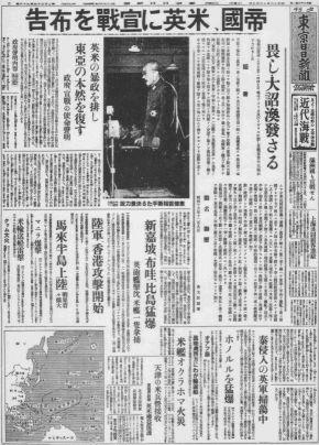 東京日日新聞